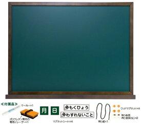 ブラック ボード マーカー 壁掛け 予定表 マグネット おしゃれ 子供 ホワイトボード 看板 リビング学習
