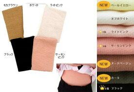 送料無料 エンバランス腹巻 ハラマキ 男女兼用 日本製 子供 プレゼント 黒 白 ピンク ブラック はらまき