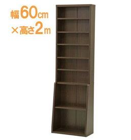 送料無料 W60 スリム ウォール シェルフ 本棚 本収納 2m 木製 壁面