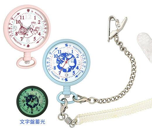 送料無料 2way ナースウォッチ ムーミン ミイ ピンク ホワイト 看護師 ポケット 時計