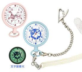 送料無料 ナースウォッチ 2way ムーミン ミイ クリップ ブルー 看護師 ポケット 時計