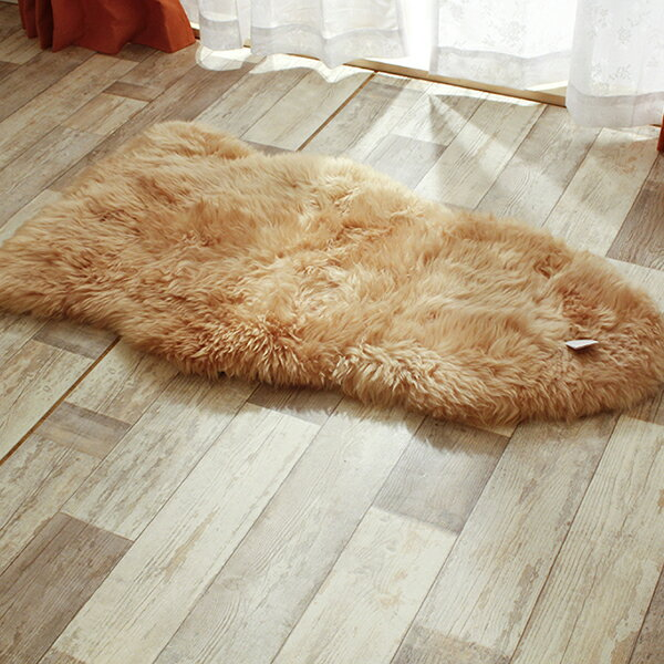 【ワケあり】 ムートン フリース ラグ 冬用 60х120cm