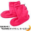 Nukme2011 boots