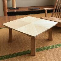 ちゃぶ台ローテーブル木製桐製四角折りたたみ日本製寄せ木ミニテーブル送料無料