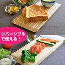 ブレッドプレート【Sサイズ】桐製カッティングボード 木製 まな板 木 北欧 パン ピザ 日本製 チーズボード トレー 木製 プレート