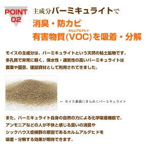 ドライングプレートシューズドライマルチ乾燥剤