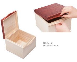 桐の米びつライスストッカー