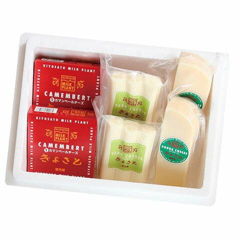 【清里ミルクプラント】チーズ3種 詰め合わせ セット/カマンベールチーズ 2個 さけるチーズ 2個 ゴーダチーズ 2個 /無調整ノンホモ牛乳使用/贈答/ギフト