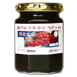 完熟果実の無添加ジャム≪ぶどうジャム≫150g葡萄 ブドウ 防腐剤・着色料を使っていない身体にやさしい手作りジャム。