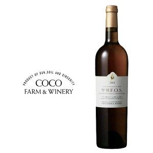 ココ・ファーム・ワイナリー[甲州 F.O.S 750ml]オレンジワイン 白ワイン 甲州ワイン 日本ワイン 国産 栃木