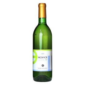日川中央葡萄酒[ノビス NOVICE シュールリー甲州 720ml]白ワイン 辛口 甲州ワイン 日本ワイン 国産ワイン 山梨
