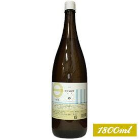 【一升瓶ワイン 白】日川中央葡萄酒[ノビスNOVICE 甲州 1800ml]甲州ワイン 白ワイン 日本ワイン 国産ワイン 山梨