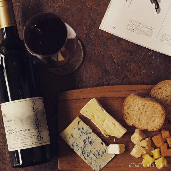 【送料無料】日本ワイン「極旨&厳選」赤白2本セット ワインセット 赤 白 日本ワイン 甲州ワイン 女子会 フォトジェニック ワイン