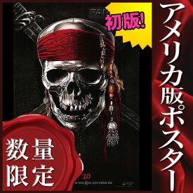 【映画ポスター】パイレーツオブカリビアン/生命の泉 [ジョニーデップ] /公開日入り ADV-DS
