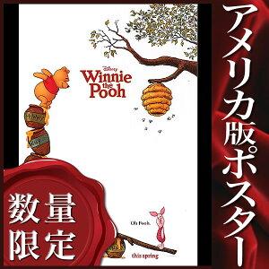 【映画ポスター】 くまのプーさん グッズ /ディズニー インテリア イラスト アート ADV-DS