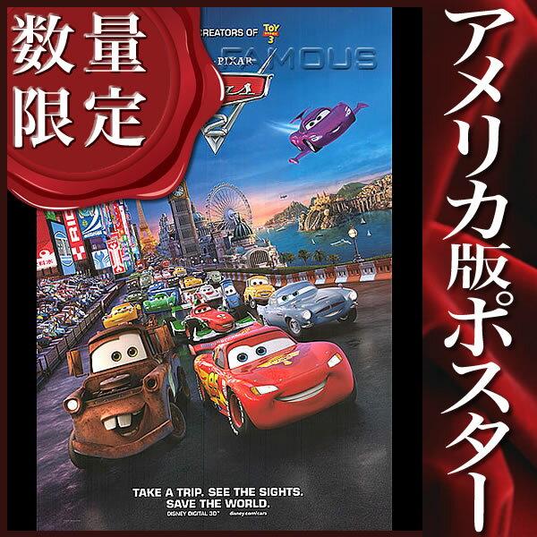 【映画ポスター】 カーズ2 (CARS ディズニー ピクサー グッズ) /世界を救え DS
