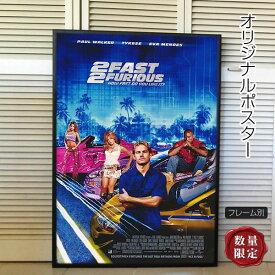 【映画ポスター】 ワイルドスピードX2 グッズ /おしゃれ アート インテリア フレームなし /INT-両面 オリジナルポスター