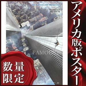 【映画ポスター】 ザウォーク ジョセフゴードン=レヴィット /インテリア おしゃれ フレームなし /ADV-B-DS
