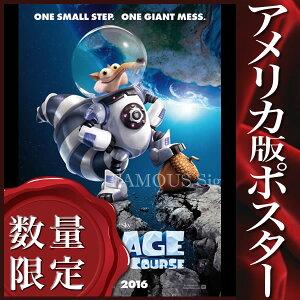 【映画ポスター】アイスエイジ5 止めろ!惑星大衝突 グッズ (Ice Age: Collision Course) /ADV 両面
