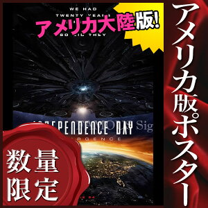 【映画ポスター】 インデペンデンスデイ リサージェンス /インテリア おしゃれ フレームなし /両面