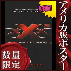 【映画ポスター】 トリプルX ネクストレベル グッズ アイスキューブ /インテリア おしゃれ フレームなし /1st ADV-DS glossy
