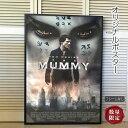 【映画ポスター】 ザ・マミー 呪われた砂漠の王女 The Mummy トム・クルーズ /ホラー インテリア アート フレームなし /REG-両面