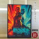 【映画ポスター】 ブレードランナー 2049 Blade Runner /インテリア アート おしゃれ フレームなし /REG-両面