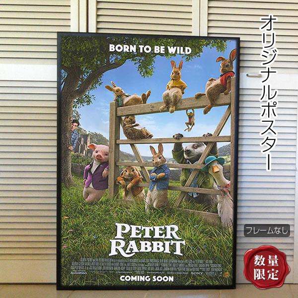 【映画ポスター】 ピーターラビット グッズ Peter Rabbit /実写 アニメ インテリア おしゃれ フレームなし /フェンス-両面