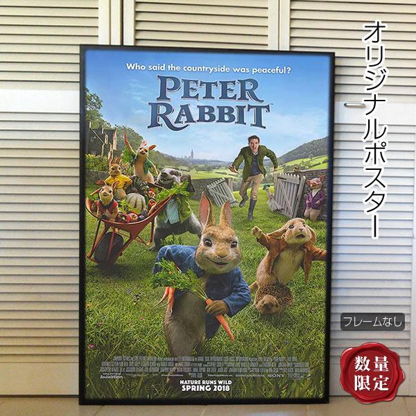 【映画ポスター】 ピーターラビット グッズ Peter Rabbit /実写 アニメ インテリア おしゃれ フレームなし /REG-両面