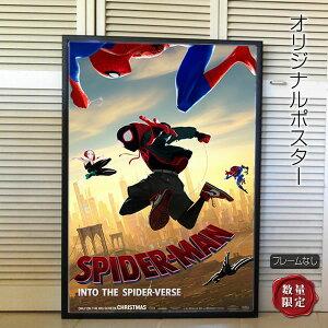 【映画ポスター】 スパイダーマン スパイダーバース グッズ /アメコミ キャラクター アニメ インテリア フレームなし /2nd ADV-両面 オリジナルポスター