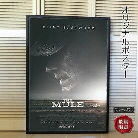 【映画ポスター】 運び屋 The Mule クリント・イーストウッド /アート インテリア おしゃれ フレームなし /両面 オリジナルポスター
