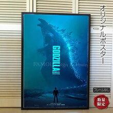 【映画ポスター】ゴジラキングオブモンスターズGodzilla2019グッズ/おしゃれアートインテリアフレームなし/ADV-両面オリジナルポスター