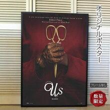 【映画ポスター】アスUs/ジョーダン・ピール/ホラーインテリアアートフレームなし/ADV-両面オリジナルポスター