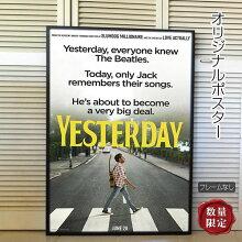 【映画ポスター】イエスタデイYesterdayダニー・ボイル/おしゃれインテリアアートフレームなし/ADV-両面オリジナルポスター