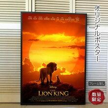 【映画ポスター】ライオンキンググッズ/ディズニー実写インテリアおしゃれフレームなし/INTREG-両面オリジナルポスター