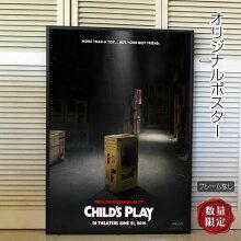 【映画ポスター】チャイルド・プレイ2019リメイクチャッキー/ホラーインテリアアートフレームなし/ADV-両面オリジナルポスター