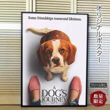 【映画ポスター】僕のワンダフルジャーニー/インテリアアートおしゃれフレームなし/ブーツADV-両面オリジナルポスター
