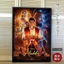 【映画ポスター】 アラジン グッズ Aladdin /ディズニー 実写 ランプ /インテリア アート おしゃれ フレームなし /REG…