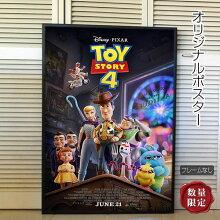 【映画ポスター】トイストーリー4グッズTOYSTORYウッディ/ディズニーアニメ/インテリアアートおしゃれフレームなし/REG-両面オリジナルポスター