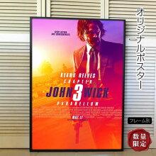 【映画ポスター】ジョン・ウィック3:パラベラムJohnWick:Chapter3キアヌリーブス銃/インテリアアートおしゃれフレームなし/ADV-片面オリジナルポスター