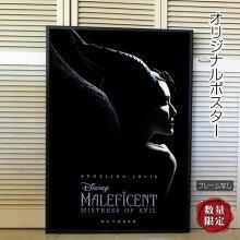 【映画ポスター】マレフィセント2:ミストレス・オブ・エヴィルグッズアンジェリーナ・ジョリー/ディズニーインテリアアートおしゃれフレームなし/ADV-両面オリジナルポスター