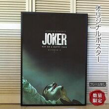 【映画ポスター】ジョーカーJokerグッズホアキン・フェニックス/アメコミバットマンアートインテリアフレーム別/ADV-両面オリジナルポスター