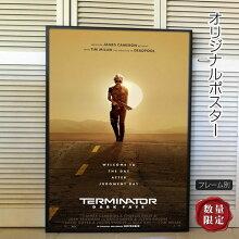 【映画ポスター】ターミネーターニュー・フェイトTerminator:DarkFateグッズ/サラコナー/インテリアアートおしゃれフレーム別/ADV-両面オリジナルポスター