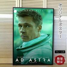【映画ポスター】アド・アストラAdAstraブラッド・ピット/インテリアアートおしゃれフレーム別/ADV-B-両面オリジナルポスター