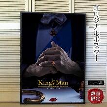 【映画ポスター】キングスマンファーストエージェントグッズTheKing'sManハリー/インテリアアートイギリスおしゃれフレーム別/ADV-両面オリジナルポスター