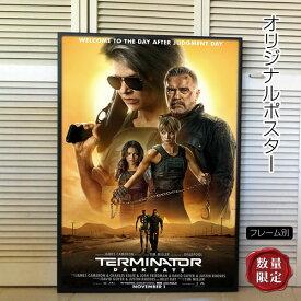 【映画ポスター】 ターミネーター ニュー・フェイト Terminator: Dark Fate グッズ /サラコナー /インテリア アート おしゃれ フレーム別 /2nd ADV-両面 オリジナルポスター