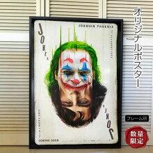 【映画ポスター】ジョーカーJokerグッズホアキン・フェニックス/アメコミバットマンアートインテリアフレーム別/キャラクター両面