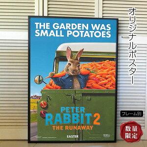 【映画ポスター】 ピーターラビット2 バーナバスの誘惑 グッズ Peter Rabbit /約69×102cm /実写 アニメ インテリア おしゃれ フレーム別 /イースター ADV-両面 オリジナルポスター