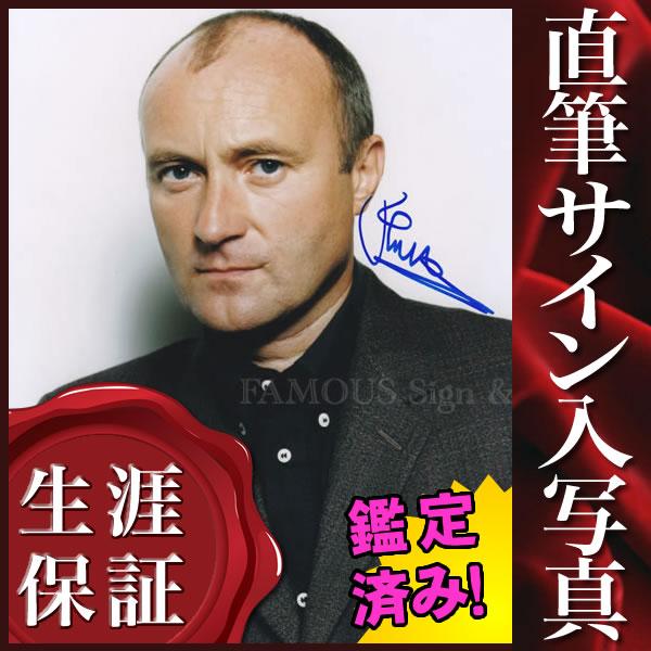 【直筆サイン入り写真】 フィル・コリンズ Phil Collins / シングルズ・コレクション 等 /ブロマイド オートグラフ