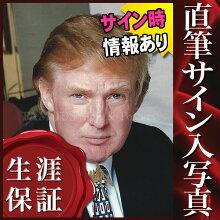 【直筆サイン入り写真】ドナルドトランプDonaldTrumpグッズ第45代アメリカ合衆国大統領/ブロマイドオートグラフ
